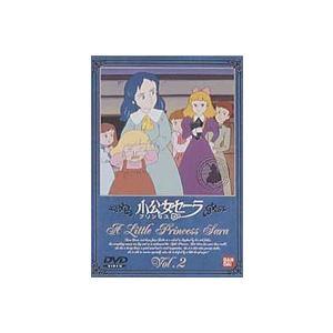小公女セーラ Vol.2 [DVD]|ggking