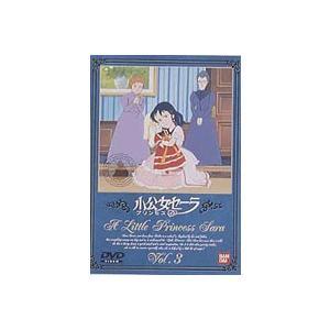 小公女セーラ Vol.3 [DVD]|ggking