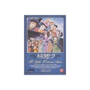 小公女セーラ Vol.11(最終巻) [DVD]|ggking