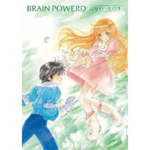 EMOTION the Best ブレンパワード DVD-BOX [DVD]|ggking