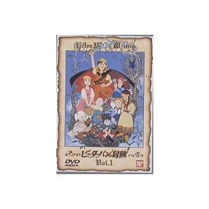 ピーターパンの冒険 1 [DVD] ggking