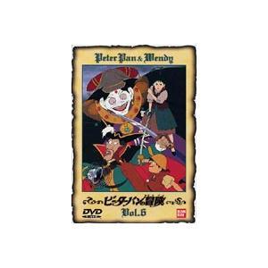 ピーターパンの冒険 6 [DVD] ggking