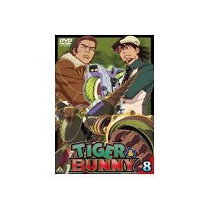 TIGER & BUNNY 8 [DVD]|ggking