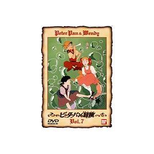 ピーターパンの冒険 7 [DVD] ggking