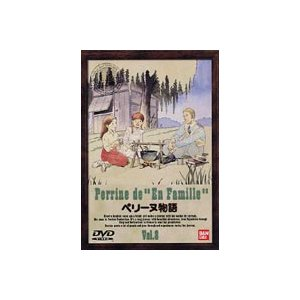 ペリーヌ物語 8 [DVD]|ggking