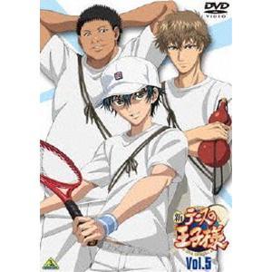 新テニスの王子様 5 [DVD]|ggking