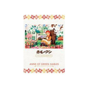 赤毛のアン ファミリーセレクションDVDボックス [DVD]|ggking