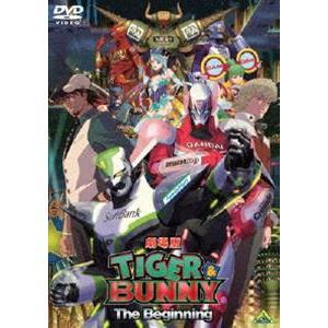 劇場版 TIGER & BUNNY -The Beginning- 通常版 [DVD] ggking