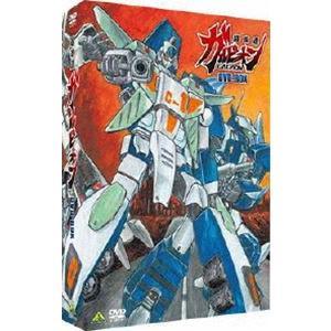 超攻速ガルビオン DVD-BOX [DVD] ggking
