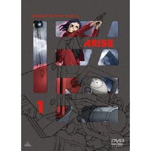 攻殻機動隊ARISE 1 [DVD]|ggking