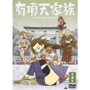 有頂天家族 第五巻 [DVD]|ggking