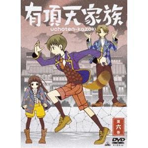 有頂天家族 第六巻 [DVD]|ggking