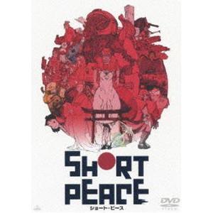 SHORT PEACE [DVD]|ggking