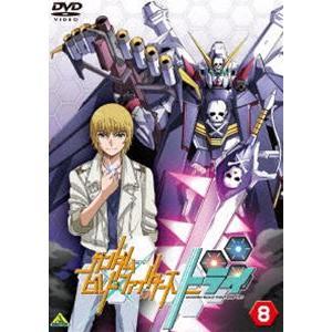 ガンダムビルドファイターズトライ 8 [DVD]|ggking