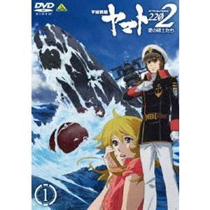 宇宙戦艦ヤマト2202 愛の戦士たち 1 [DVD]|ggking