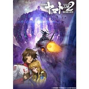 宇宙戦艦ヤマト2202 愛の戦士たち 7(通常版) [DVD]|ggking