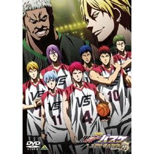 劇場版 黒子のバスケ LAST GAME [DVD]|ggking