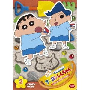 クレヨンしんちゃん TV版傑作選 第13期シリーズ 2 風間くんは忘れ物しないゾ [DVD]|ggking