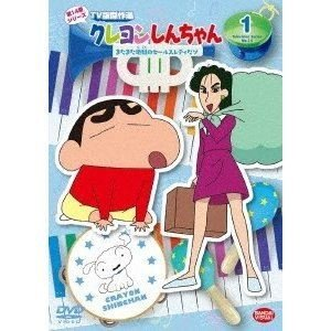 クレヨンしんちゃん TV版傑作選 第14期シリーズ 1 またまた地獄のセールスレディだゾ [DVD]|ggking