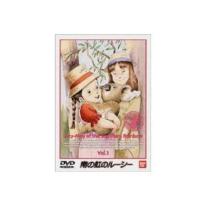 南の虹のルーシー Vol.1 [DVD]|ggking