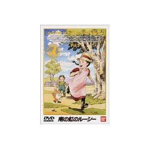 南の虹のルーシー Vol.5 [DVD]|ggking