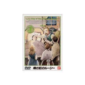 南の虹のルーシー Vol.6 [DVD]|ggking