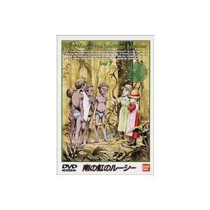 南の虹のルーシー Vol.7 [DVD]|ggking