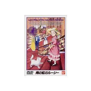 南の虹のルーシー Vol.11 [DVD]|ggking