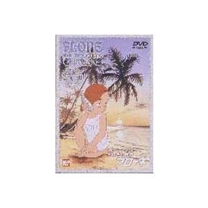 ふしぎな島のフローネ 3 [DVD]|ggking