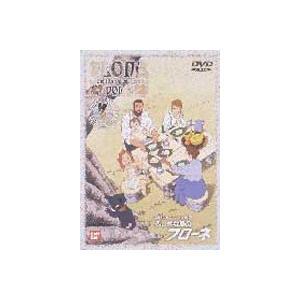 ふしぎな島のフローネ 5 [DVD]|ggking