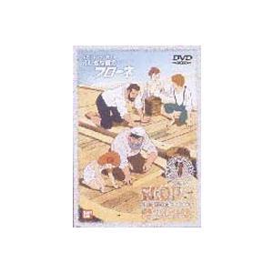 ふしぎな島のフローネ 11 [DVD]|ggking