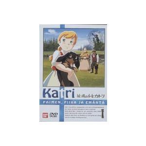 牧場の少女カトリ 1 [DVD]|ggking