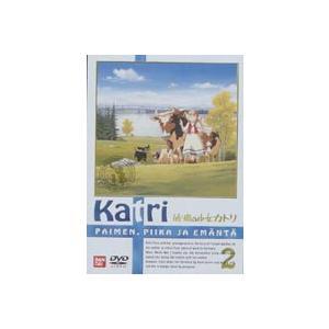 牧場の少女カトリ 2 [DVD]|ggking