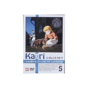 牧場の少女カトリ 5 [DVD]|ggking