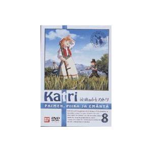 牧場の少女カトリ 8 [DVD]|ggking