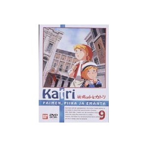 牧場の少女カトリ 9 [DVD]|ggking