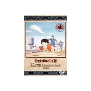 母をたずねて三千里 6 [DVD]|ggking
