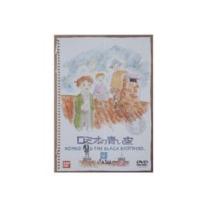 ロミオの青い空 4 [DVD]|ggking