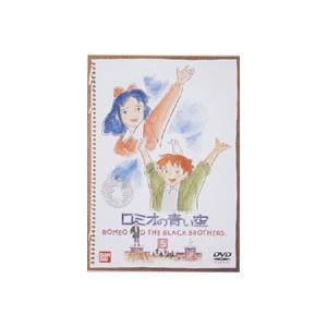 ロミオの青い空 5 [DVD]|ggking