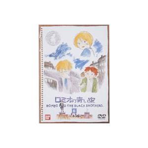 ロミオの青い空 6 [DVD]|ggking