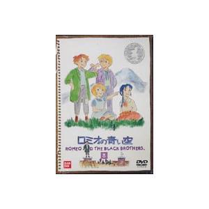 ロミオの青い空 8(最終巻) [DVD]|ggking