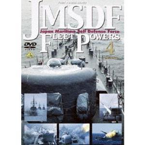JMSDF FLEET POWERS4-OHMINATO- 海上自衛隊の防衛力4-大湊- [DVD]