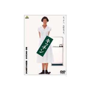 キッチン [DVD]|ggking