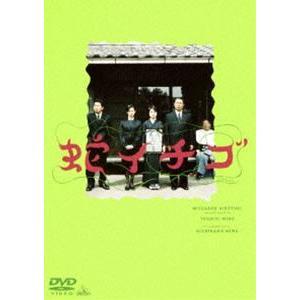 蛇イチゴ [DVD]|ggking