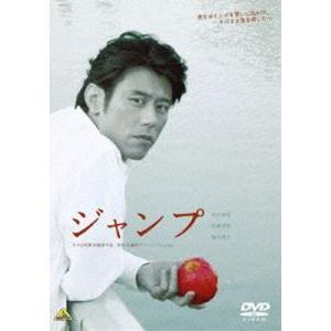 ジャンプ [DVD]|ggking