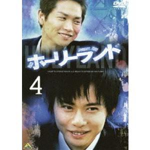 ホーリーランド vol.4 [DVD]|ggking