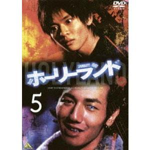 ホーリーランド vol.5 [DVD]|ggking