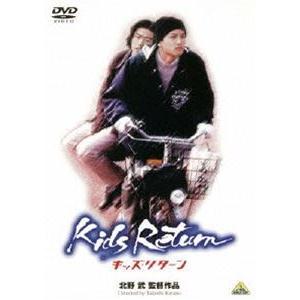 キッズ・リターン [DVD]|ggking