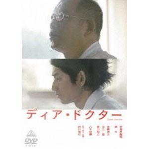 ディア・ドクター(通常版) [DVD]|ggking