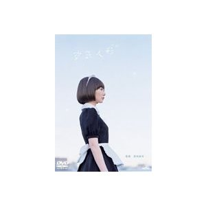 空気人形 通常版 [DVD] ggking